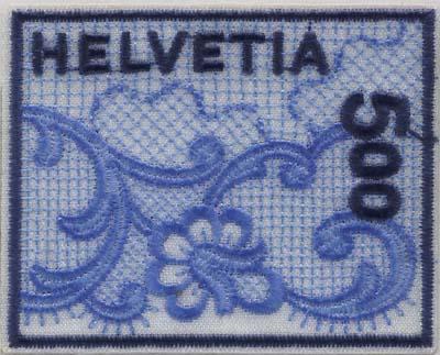 МАРКА ВЫШИТАЯ - почтовая марка